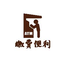 中租-icon-2-08